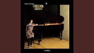 Provided to YouTube by TuneCore Japan うそ · Ayano Ohki Piano & Songs 星 ℗ 2019 PORORI RECORDS Released on: 2019-08-06 Lyricist: Ayano Ohki ...