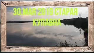 рыбалка пос.рыбхоз бисеровское.ш