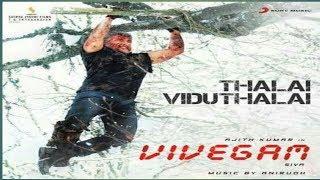 vivegam movie  review || Ajith Kumar || Kajal Aggarwal || Anirudh Ravichander ||