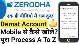 How To Open Zerodha Demat Account in Mobile | Zerodha Main Online Account Kaise Khole | UD Trade