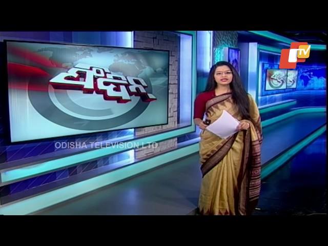 Feedin 3 September  2018  OTV