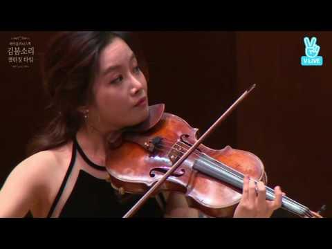 Bomsori Kim plays Mozart Violin Sonata in E minor K.304