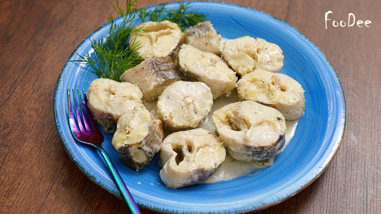 Жаль, что не готовила так раньше! ОЧЕНЬ нежный и ОБАЛДЕННО вкусный хек или минтай в соусе!