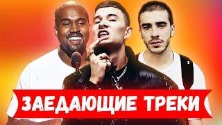 ЭТИ ПЕСНИ ИЩУТ ВСЕ / МУЗЫКАЛЬНЫЕ НОВИНКИ 2019