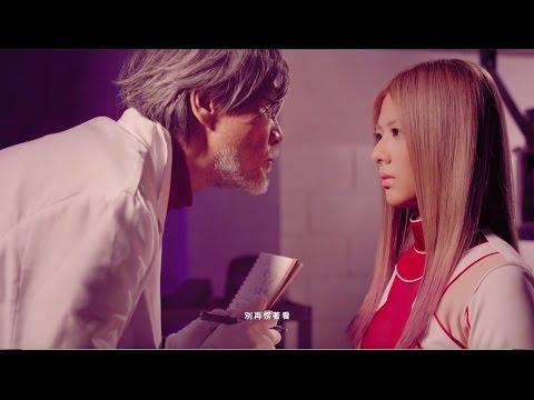 Shiny 姚亦晴【If You Want Me】官方Official HD MV