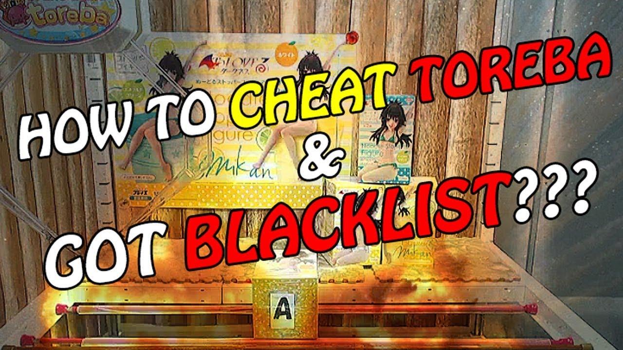 How to CHEAT Toreba and got BLACKLIST!