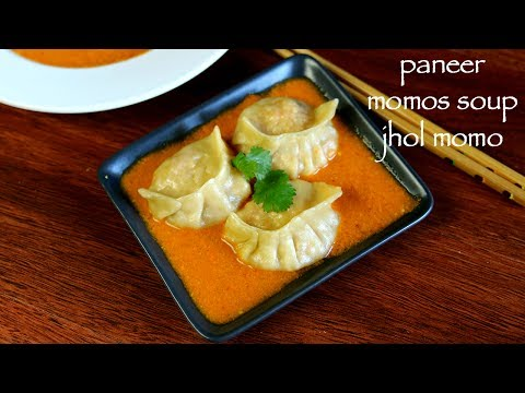 momos soup recipe | momo jhol achar | paneer momo dumpling soup