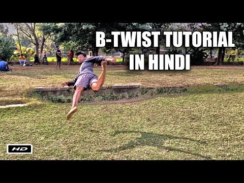 How To B-Twist Tutorial In Hindi