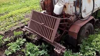 Трактор само.
