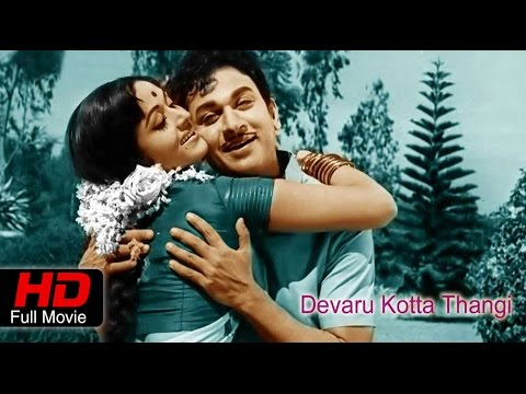 devaru kotta thangi kannada movie