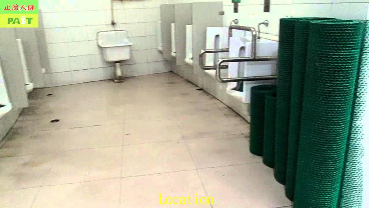 31 toiletfloor non slip treatment anti skid slip polished 31 toiletfloor non slip treatment anti skid slip polished porcelain tile enamel slip dailygadgetfo Gallery
