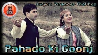 Latest Himachali Pahari Nati | Muda Noriya | Pahado Ki Goonj | Virender Chauhan | Music HunterZ