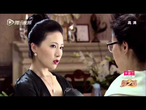 陶之恋25 HDTV