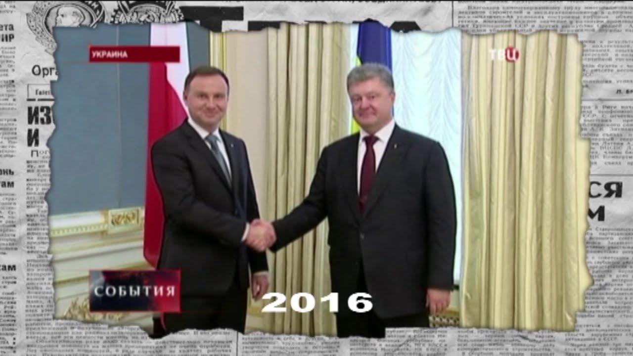 Украины 25.08.2019 г. День Независимости России | новости политики россии смотреть онлайн