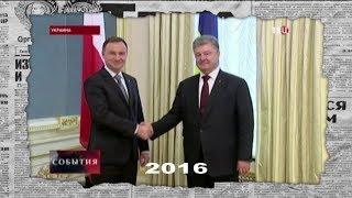 День независимости Украины 2017 глазами телеканалов России — Антизомби, 25.08.2017
