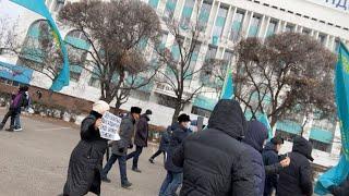 Протест в Алматы. День памяти жертв репрессии Желтоксан, Жанаозен. 16.12.2020 / БАСЕ