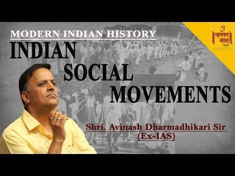Modern Indian History   Indian Social Movements   Avinash Dharamadhikari (Ex-IAS)