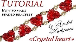 "Tutorial: beaded bracelet ❤ ""Crystal heart"" / Бисероплетение браслет сердечки своими руками"