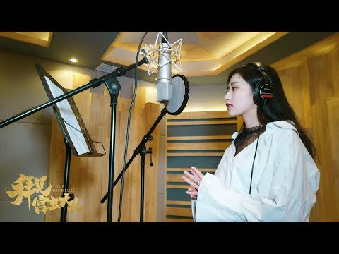 【HD】孫雪寧-素雨  (網路劇《拜見宮主大人》片尾曲) [Official Music Video] 官方完整版MV