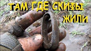 """Ого! НАХОДКА ДЕНЕГ СТОИТ!!! """"КОП 2018 - СКИФСКИЕ МЕСТА"""" Кладоискатели - Украина!"""