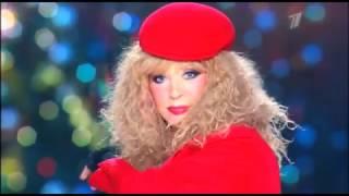 Алла Пугачева - Копеечка (Music Video)