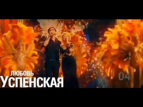 успенская кабриолет клипы i