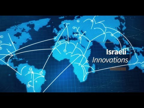 Israeli Innovation in Information Technology