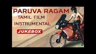 Paruva Ragam Instrumetal Songs Jukebox | Tamil Film Instrumental Songs | V.Ravichandran,Juhi Chawla