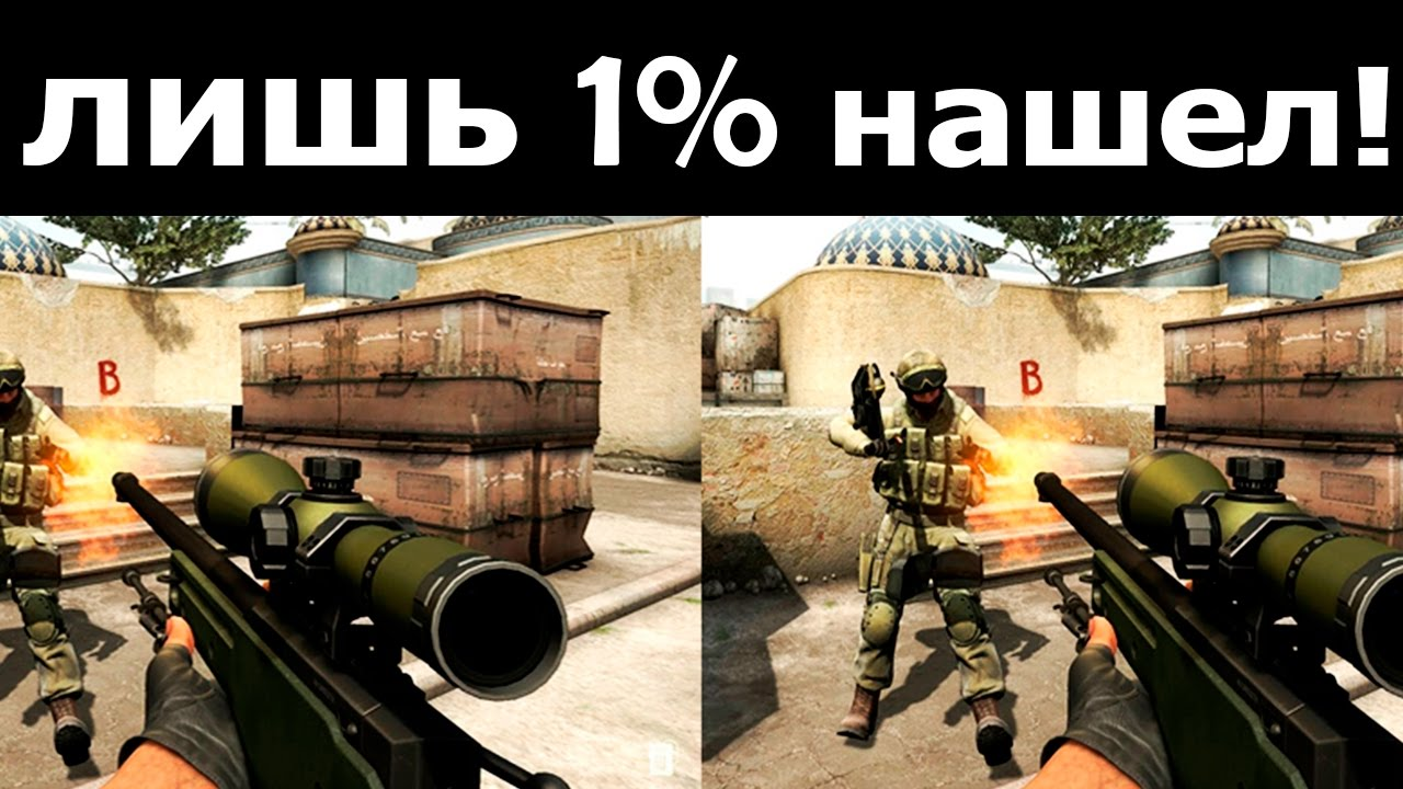 Cs go 99 mm shop cs go