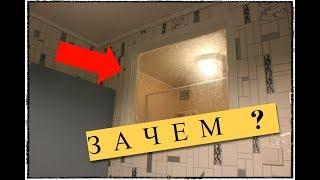 Зачем нужно окно между кухней и ванной (туалетом) - 4 версии(, 2018-05-29T18:07:53.000Z)