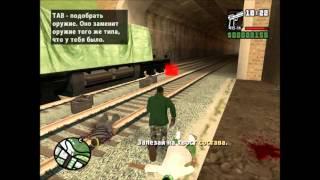 Gta San Andreas Speedrun с Dragon21415.Лос-Сантос