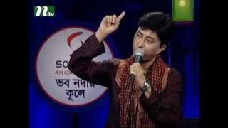 Live Musical Show of Mamun on NTV