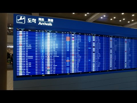 Incheon International Airport (Arrival)