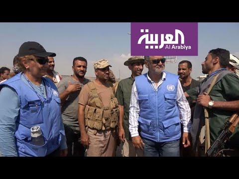 الحديدة في اليمن خطوة نحو التهدئة  - نشر قبل 6 دقيقة