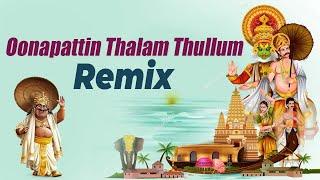 ഓണപാട്ടിൻ താളം തുള്ളും  REMIX  Dj Akhil (Video) Onapattin thalam thullum