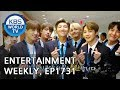 Entertainment Weekly | 연예가중계 - BTS, Seulgi, Chungha, Hwang Seokjeong, Etc. [ENG/CHN/2018.10.01]