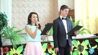 Мисс Осень 2015 НВК№3