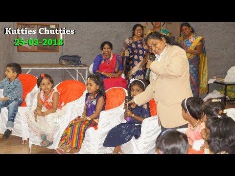 Kaakkum Karangal   Kutties Chutties   10th Anniversary & Women's Day   Sunday 25-03-2018