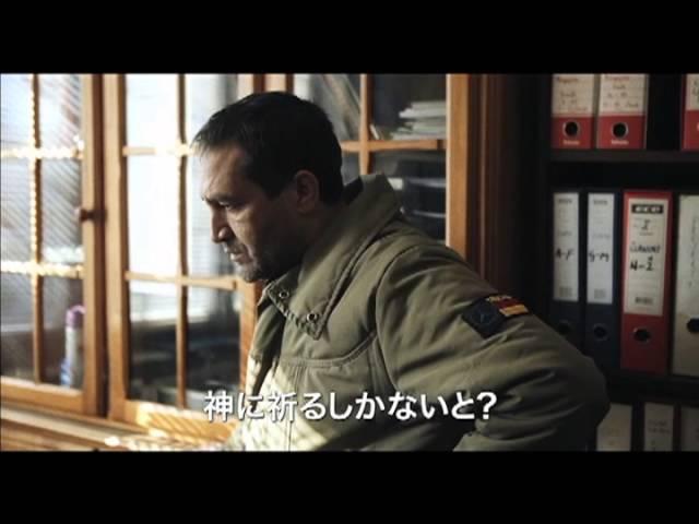 映画『鉄くず拾いの物語』予告編