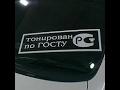 «ИДПС-Георгиев и ч. 3.1 ст. 12.5 КоАП РФ…»