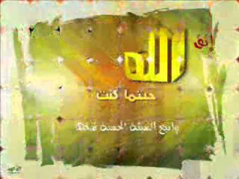 Download سورة يس كامله..1/1..أحمد بن على العجمى