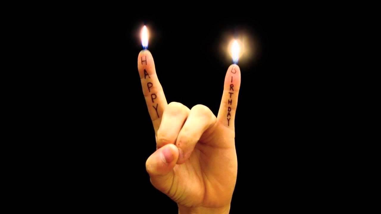 Поздравления с днем рождения другу рокеру
