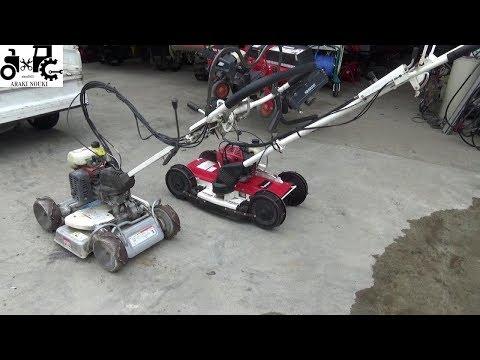 自走式草刈り機の裏技
