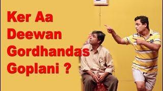 Akhir Ker Aa Deewan Gordhandas Goplani ?