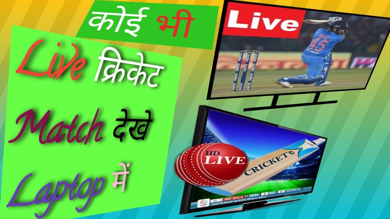 how to watch live cricket online for free