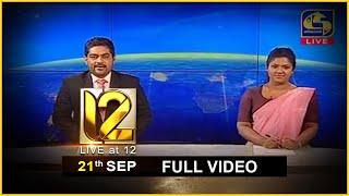 Live at 12 News – 2020.09.21 Thumbnail