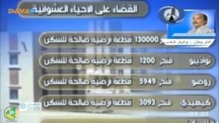 وثائقي عن حصيلة انجازات المأمورية الاولى للمرشح محمد ولد عبد العزيز