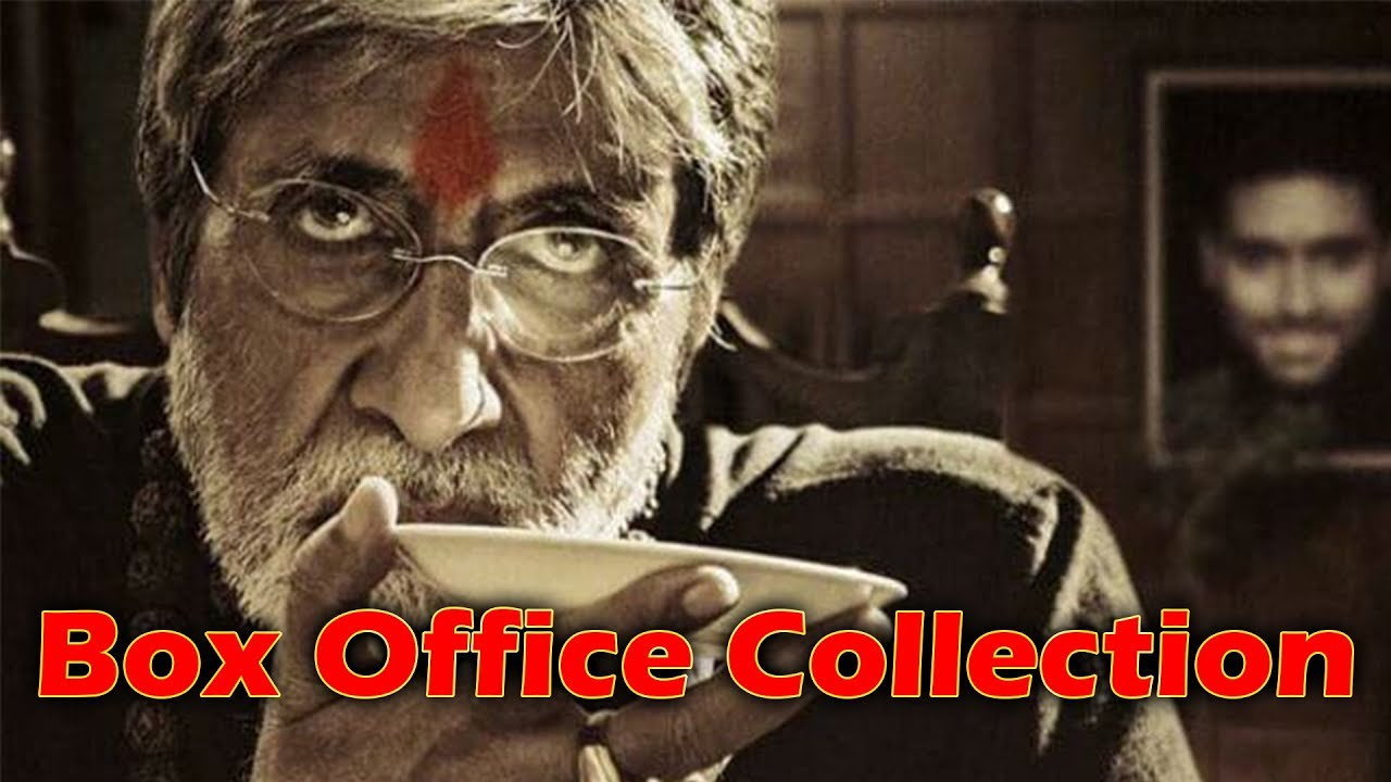 Sarkar 3 Movie | Weekend Box Office Collection | IFH