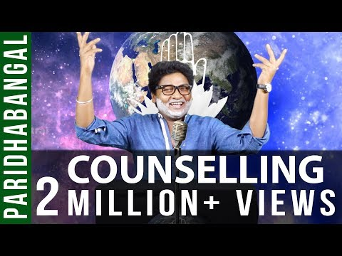Counselling Paridhabangal | Rajinikanth Troll | Madras Central thumbnail