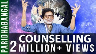 Counselling Paridhabangal | Rajinikanth Troll | Madras Central